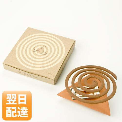 People tree aroma incense (8 volume set)