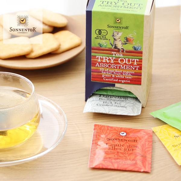 ゾネントア オーガニック ハーブティー 有機栽培 20種類のお茶 オーガニック認 営業 限定タイムセール 紅茶 アソート SO02292 sonnentor
