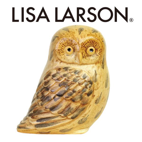 リサ・ラーソン バード フクロウ [リサラーソン Lisa Larson BIRD OWL 鳥 陶器]【送料無料】