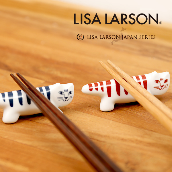 赤 <セール&特集> 青セット Lisa Larson 波佐見焼 磁器 箸置き リサ series japan マイキー箸置き はしおき ジャパンシリーズ ラーソン 海外 リサラーソン