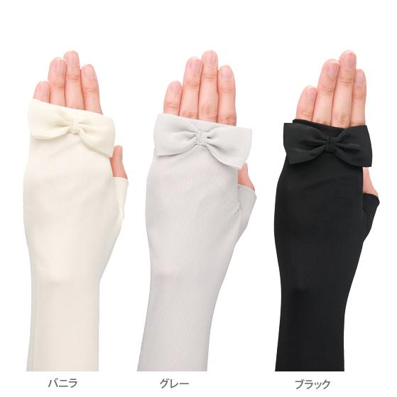 UV hand bag (with Ribbon) UV protection