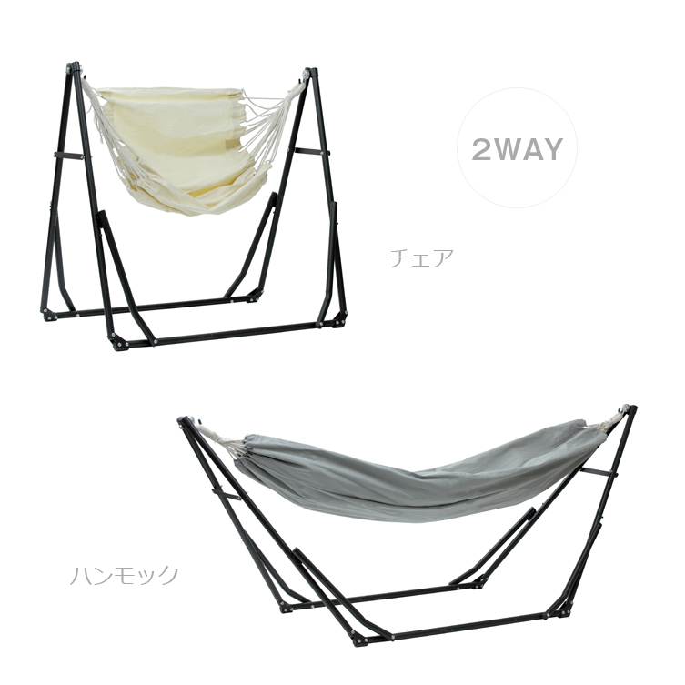 2-WAY free-standing portable hammocks & chairs [the black of leisure outdoors in Cifras sifflus stand sff-03 room portable] 10P05Dec15