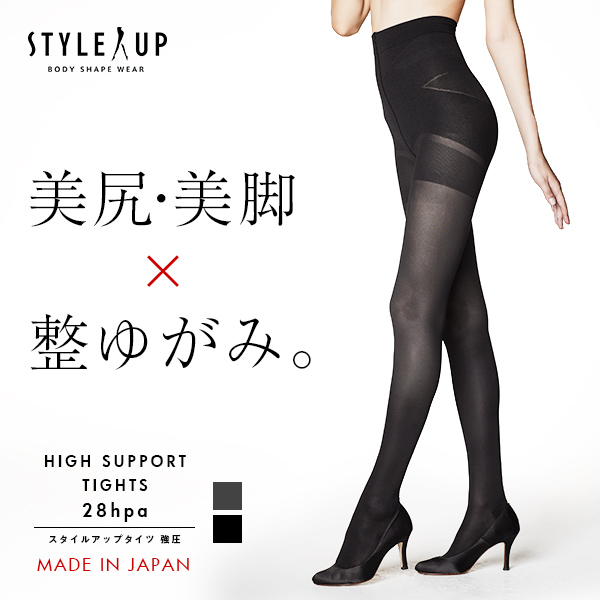 Type Of Pantyhose To Wear