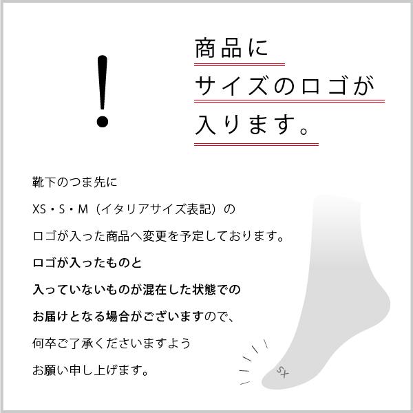 Elastic socks ( ringtone pressure socks ) 140 denier リラクサン / leg swelling / elastic socks