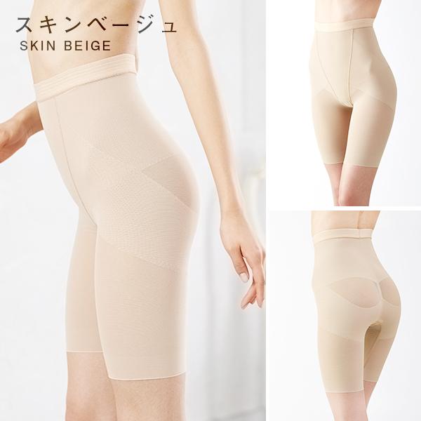 Correction underwear pelvic girdle high waist