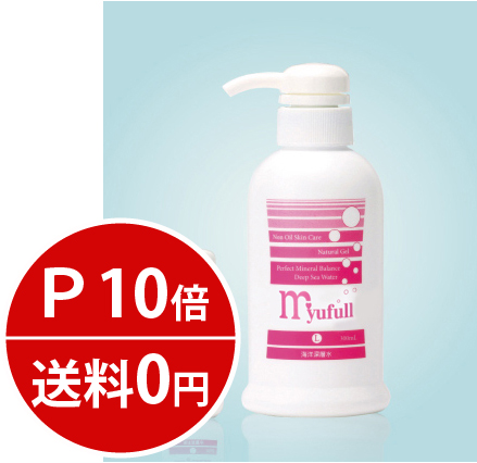 Muffle lotion 300 ml natural gel myufull [lotion hypoallergenic nature of Word of mouth sales]