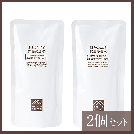 Matsuyama oil M mark moisturizing moisturizer moisturizing water 110 ml-refill replacement refills-set of 2