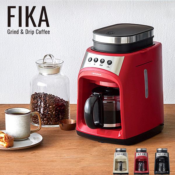 レコルト グラインド アンド ドリップコーヒーメーカー RGD-1 フィーカ(ノベルティコーヒー付) コーヒーミル recolte FIKA フラットカッター式