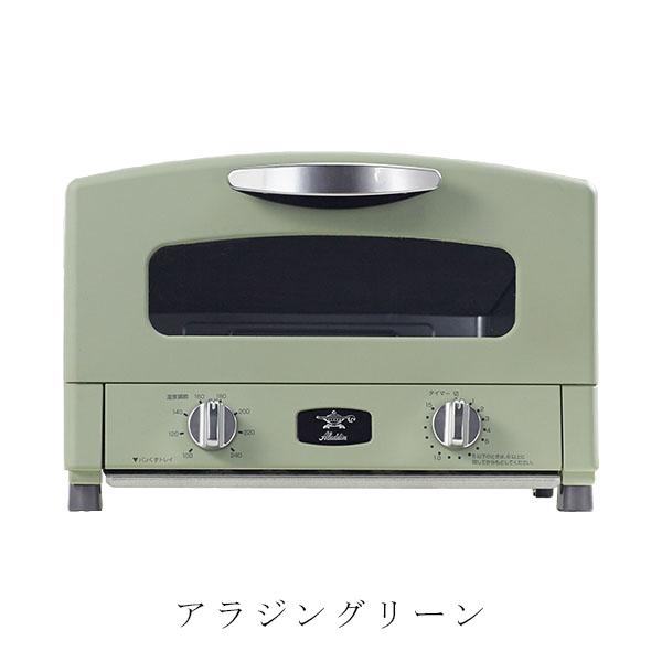 알라딘 석쇠 및 토스터 AET-G13N [알라딘 토스터 오븐 토스터 흑연 주방 가전 4 개의 갓 구운 빵 조반] 10P12Oct15
