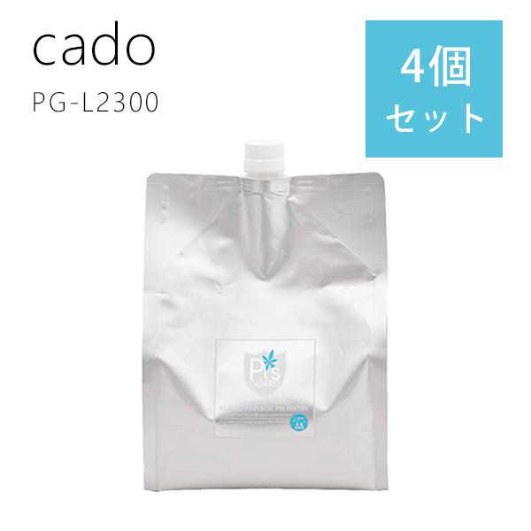 カドー CADO 詰替用 ピースガード液 cado ピーズガード 4個セット PG-L2300 在庫あり 2.3L 除菌 詰め替え用 送料無料限定セール中 消臭