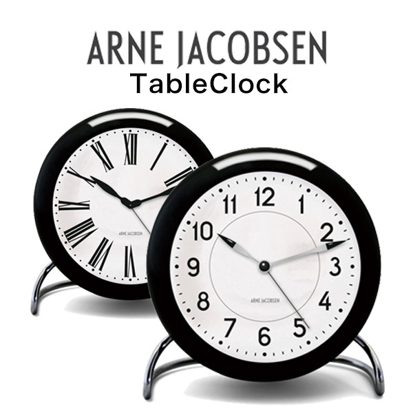 【クーポン利用で10%OFF】アルネヤコブセン TableClock 時計 時計 テーブルクロック TableClock, DOMORE(ドゥモア):630935ff --- sunward.msk.ru