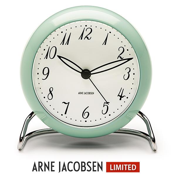 【クーポン利用で10%OFF】アルネヤコブセン 時計 テーブルクロック 限定カラー アイスブルー 43681