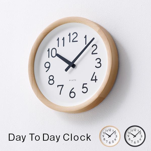 【28時間限定!最大10%OFFクーポン配布中!】タカタレムノス Day To Day Clock デイトゥデイクロック PIL12-10 / 時計