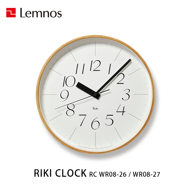 【クーポン利用で10%OFF】タカタレムノス RIKI CLOCK RC WR08-26 / WR08-27 [Lemnos 電波時計 壁掛け時計 木製 ギフト 北欧]
