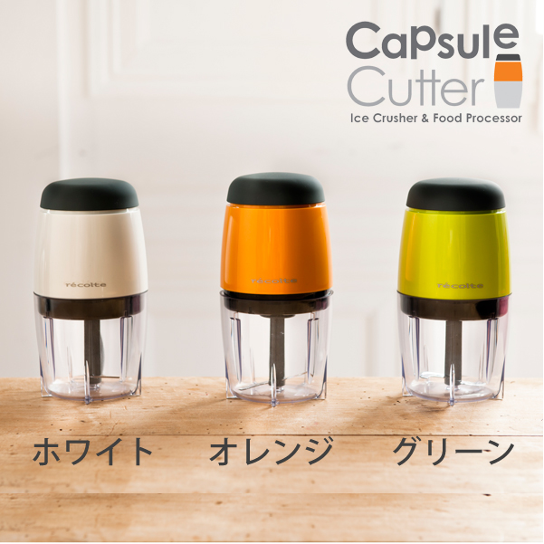 Capsule cutter RCP-1 [food processor capsule cutter Crusher rekord recolte Poker ice machine Blender] (/ points 10 times)