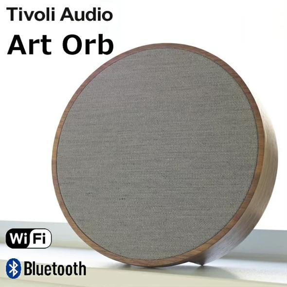 【クーポン利用で10%OFF】チボリオーディオ アートオーブ (tivoli audio Art Orb ORB-1744-JP) ブルートゥース/ワイファイ対応スピーカー