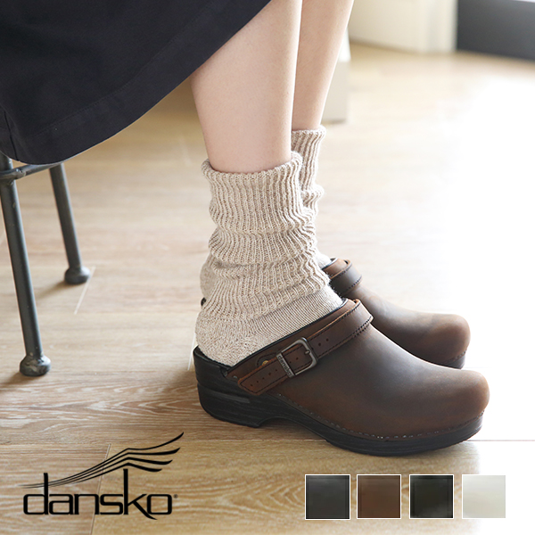 Sante Labo | Rakuten Global Market: DANSKO dansko Ingrid [shoes shoes your Sabot Sandals comfort shoes strappy leather women's Ingrid] P25Jun15