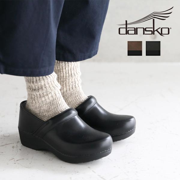 【26時間限定!最大10%OFFクーポン配布中!】ダンスコ DANSKO PRO XP 2.0 靴 シューズクロッグス サボ コンフォートシューズ 本革 レディース プロフェッショナル プロ エックスピー【正規品】