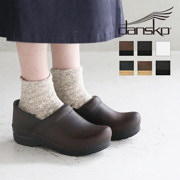 Sante Labo ダンスコ Dansko Professional Professional Shoes Shoes