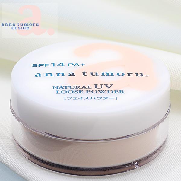 アンナトゥ Mall natural UV loose powder clear beige face powder 13 g