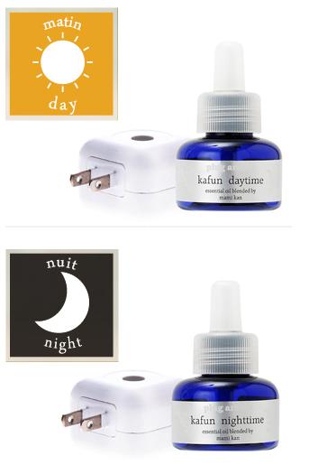 plug aroma 플러그 아로마 「메디아로마 kafun (화분)」●플러그 세트 day time (데이 타임), night time (나이트 타임) 10 P31Aug14