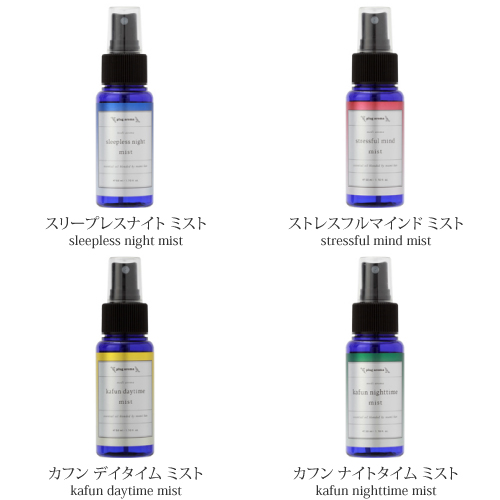 "plug aroma plug aroma ""media Roma ""● mist 50 ml"" [pollen measures spray pollen aroma hay fever measures goods media Roma sleepless stressful kafun sleeplessness stress aroma mist]"