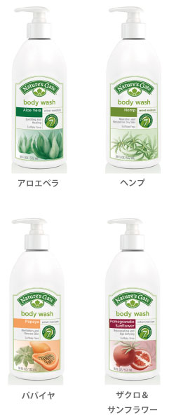 Nature gate velvet moisture bodywash (aloe seawife hemp papaya pomegranate & sunflower) 532mlfs3gm
