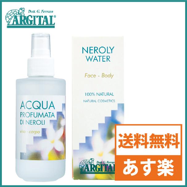 アルジタル アロマエッセンスウォーター N refresh-neroli 125 ml アルジタル /ARGITAL / lotion / moisturizer
