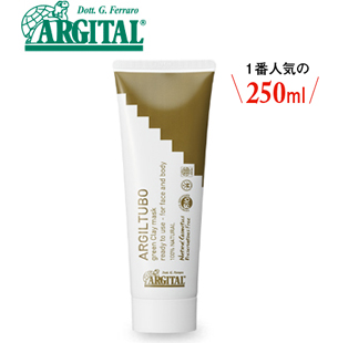 Algie Tal /ARGITAL/ face pack /fs3gm for 250 ml of Algie Tal green clay paste face & bodies