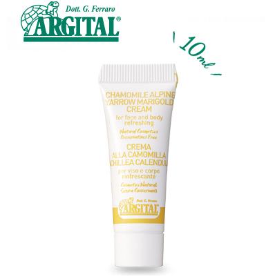 アルジタル 選択 ARGITAL 超激安特価 ブライトモイスチャライジング カモミールクリーム ミニ 10ml カモミール スキンケア オーガニック クリーム 保湿クリーム 顔 オーガニック化粧品 オーガニックコスメ