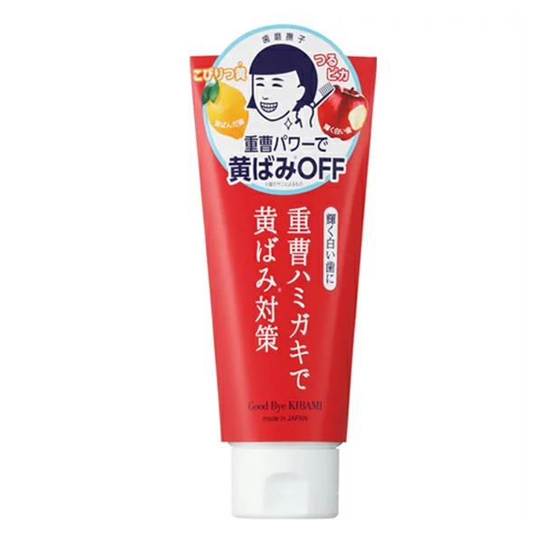 Smooth toothpaste baking soda toothpaste nadeko 140 g / Ishizawa Institute [toothpaste powder baking soda dental care oral care nadeko series]