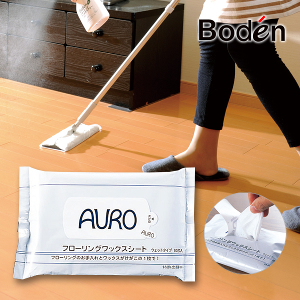 AURO アウロフローリングワックスシート ten pieces case AURO   Oh, it is hollow   Wax sheet   Wax   Natural ingredient   Floor   Floor cleaning   Flooring   Wipe it Wednesday;   Windshield wiper   Windshield wiper sheet   Pet   Non-chemical   Beeswax   B wax fs3gm10P30Nov