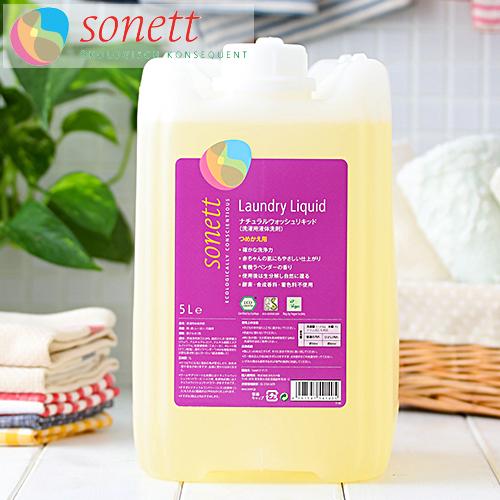 소 네트 SONETT 내츄럴 워시 리퀴드 5 리터 세탁 용 액체 세제