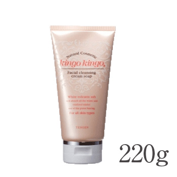 "[W/bonus! > きんごきんご Tengen kingo kingo 220 g for face wash cream SOAP ◎ good morning Japan community information office as a cleanser of ""Shirasu"" introduced"