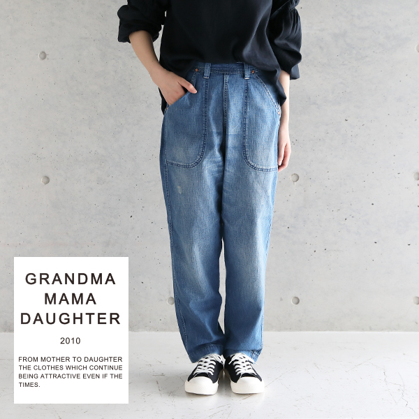 GRANDMA MAMA DAUGHTER (グランマ ママ ドーター) サイドジップデニム GP007 ダメージ加工 コットン 綿   グランマママドーター レディース デニム ジーンズ ジーパン パンツ デニムパンツ