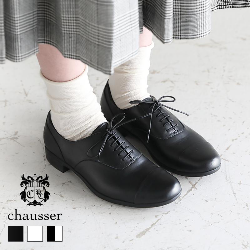 ショセ トラベルシューズ / ストレートチップ レザーマニッシュシューズ #TR-001 TRAVEL SHOES by chausser 【交換対応】 | 歩きやすい シューズ レザーシューズ レディース マニッシュシューズ 靴 白 ローヒール 防水加工 紐靴