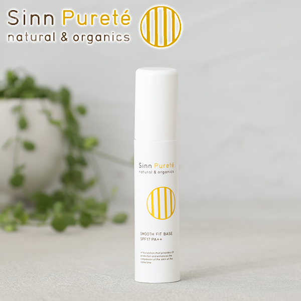 カバーしながら透明感のある肌へ 理想のピュア肌に仕上げるベースクリーム Sinn Pureteacute; シンピュルテ 化粧下地 ベースメイク UVベース 無料サンプルOK コントロールカラー 美容乳液 Purete スムースフィットベース SPF17PA++ 32g uv対策 紫外線対策 日焼けどめ uv 日焼け 顔 ひやけどめ 紫外線 日焼け対策 日焼け止め 日焼止め uvケア 日焼け止 大幅値下げランキング uvカット