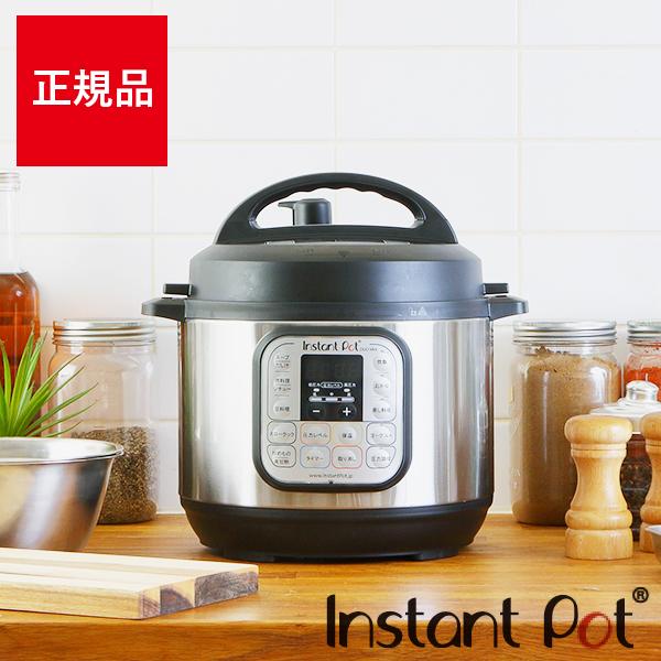 Instant Pot(インスタントポット) インスタントポット デュオミニ 2.8L ISP1001 / 電気圧力鍋 圧力鍋 炊飯器 ヨーグルトメーカー 蒸し器 フライパン スロー調理器 煮物 煮込み アメリカ DUO MINI ドゥオミニ 調理器具 電気鍋
