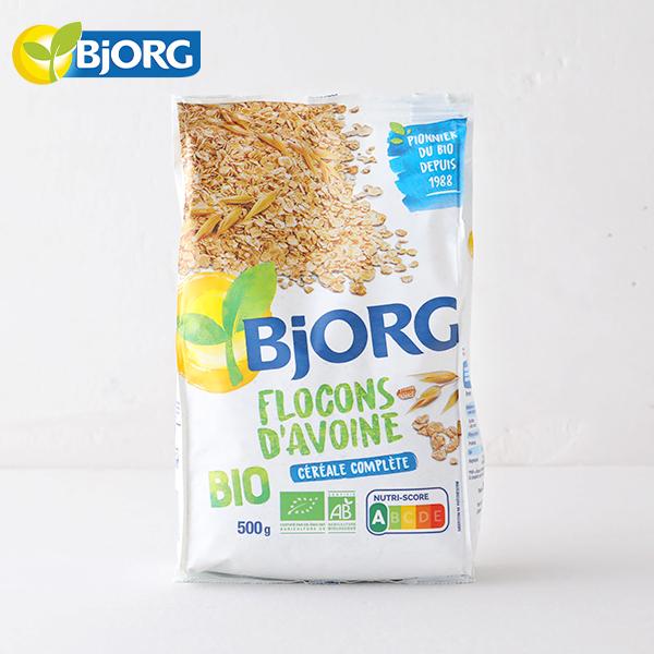 栄養たっぷりのオートミール。豊富にアレンジできるプレーンタイプ。 ビオルグ(Bjorg)シリアル オートミール 500g 砂糖不使用 シリアル オーガニック JAS 朝食 おやつ 離乳食 料理 オーツ麦 フランス 低GI