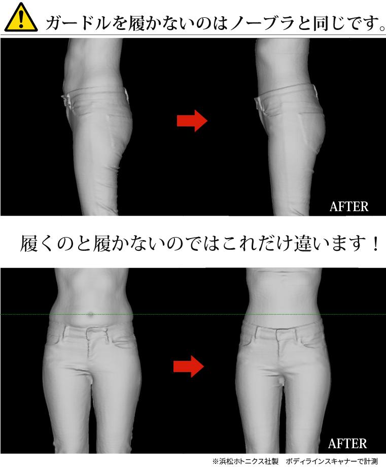 Pelvic girdle Super Hi-waist [post-partum reform inner pelvic tightening buttocks pressing]