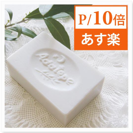 Ayad アダテペ SOAP 115 g