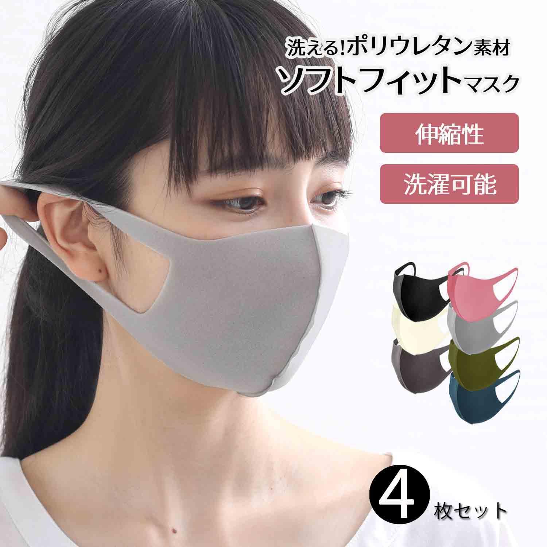 ウレタン マスク 臭い ウレタンマスクの感想・レビュー!!臭い・かゆい・息苦しい!?