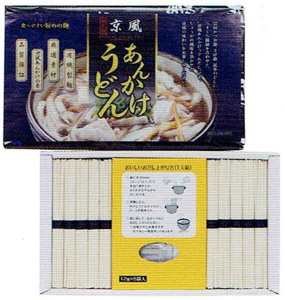 京風 あんかけうどん スープ付き 18セット/ケース販売