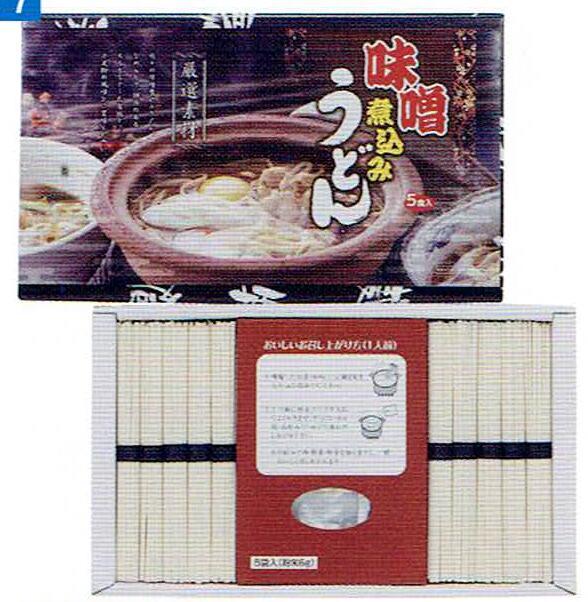 味噌煮込みうどん スープ付き 18セット/ケース販売