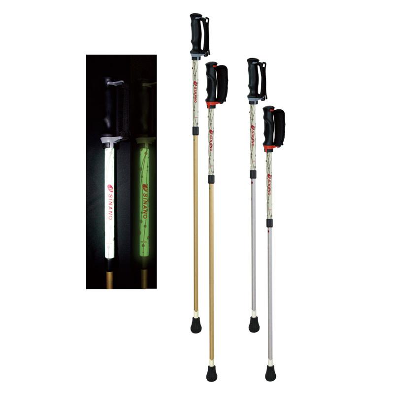 sinano stick [ひかる安心二本杖@12960]シナノ 歩行杖・ステッキ KAINOS 【送料無料】