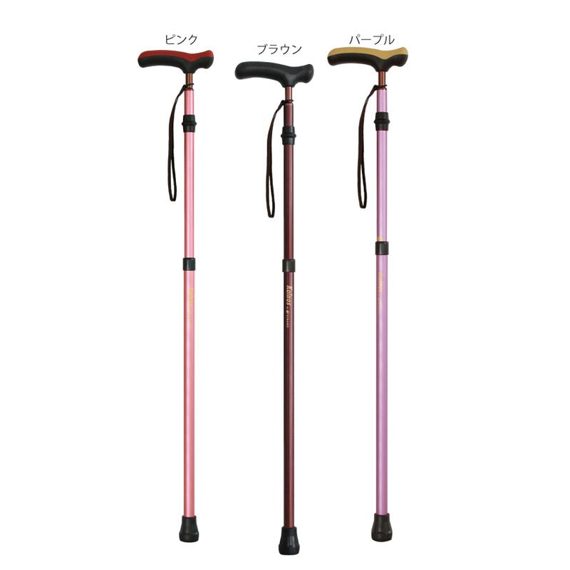 sinano stick [カイノス 自由自在杖@12960]シナノ 歩行杖・ステッキ KAINOS 【送料無料】