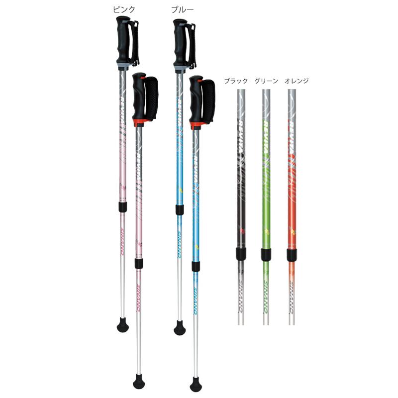 sinano walking pole [ レビータ 3S @10260] シナノ ウォーキングポール 【 ウォーキング 用】【正規代理店商品】