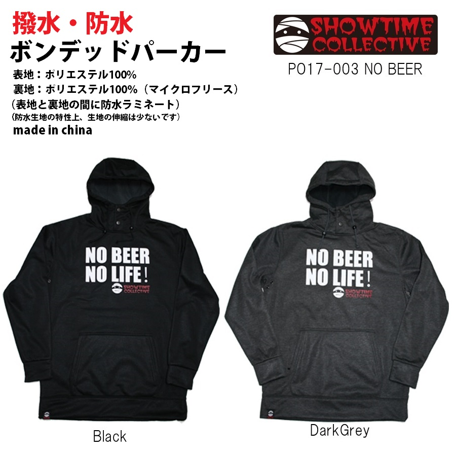 SHOWTIME COLLECTIVE [撥水防水耐水ボンデッドパーカー@11000] PO17-003 NO BEER NO LIFE ショータイムコレクティブ