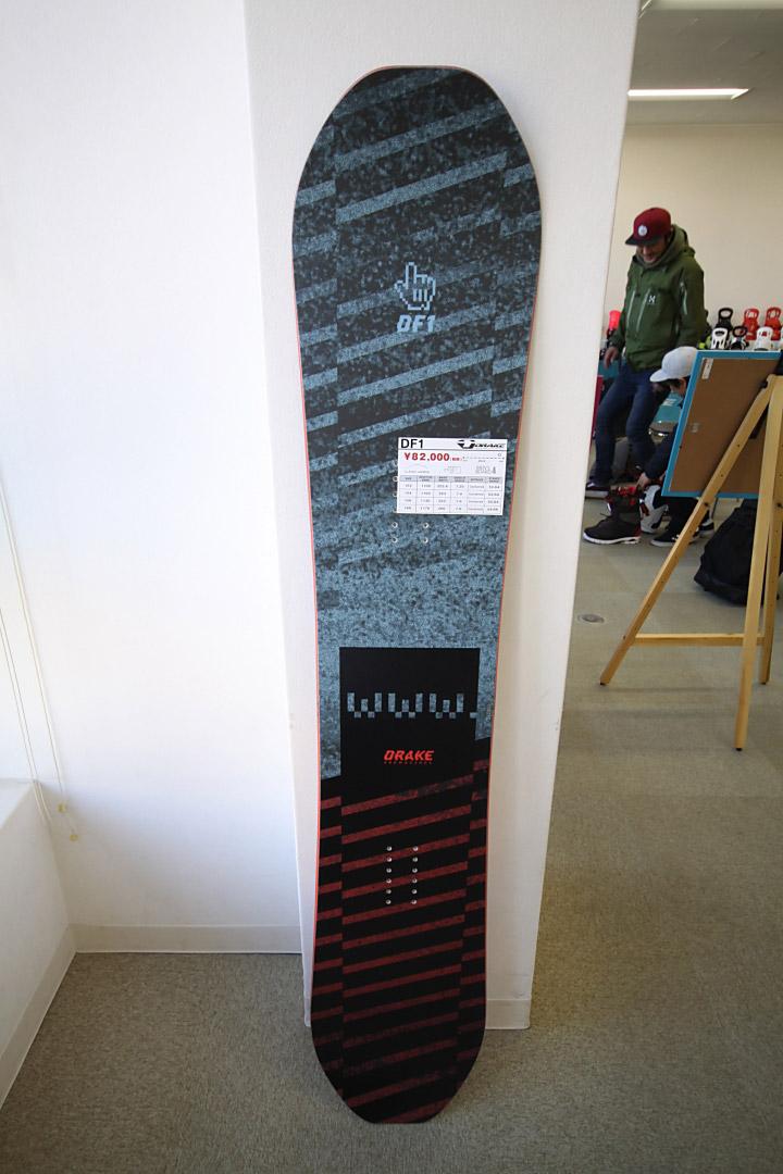 DRAKE SNOWBOARDS [ DF1 @88560 ] ドレイク スノーボード 安心の正規輸入品【送料無料】