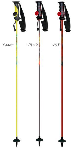 sinano skiing pole [ ビート-RC @21060] シナノ スキー ポール 2本組 【 スキー 用】【正規代理店商品】